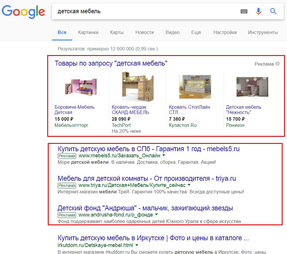 реклама гугле украина