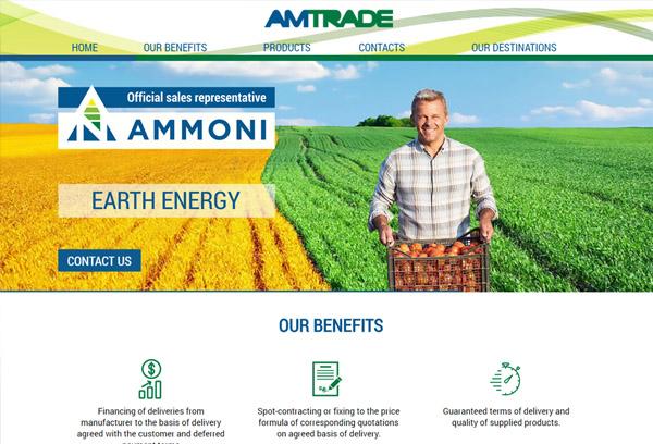 Сайт-визитка с каталогом Amtrade