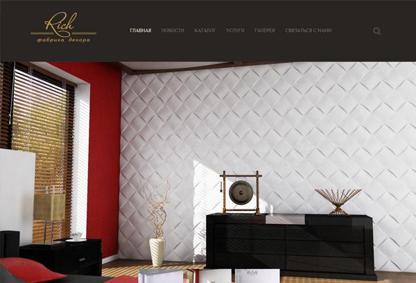 Изготовление сайта-каталога, фабрика декора