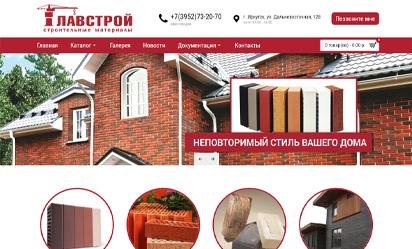 Сайт интернет-каталог