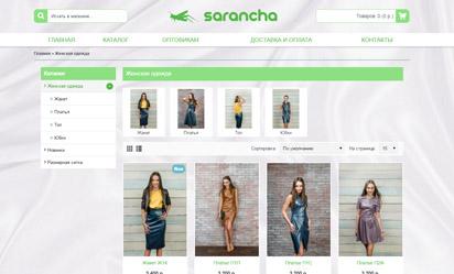 Интернет магазин одежды Sarancha