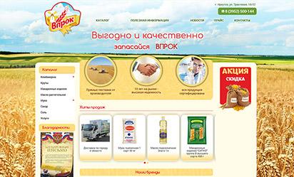 Сайт-каталог, ТД Впрок