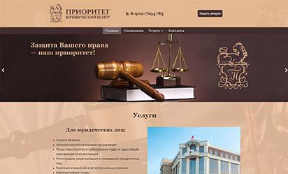 Сайт юридического центра