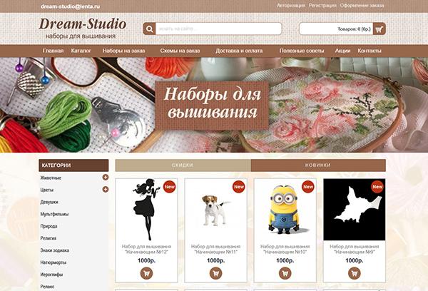 Сайт продажи швейных изделий