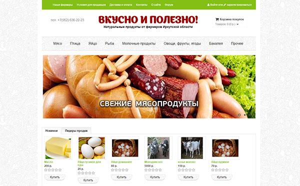 Создание интернет-магазина фермеров