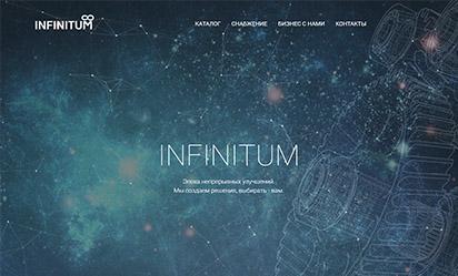 Разработка сайта международной компании