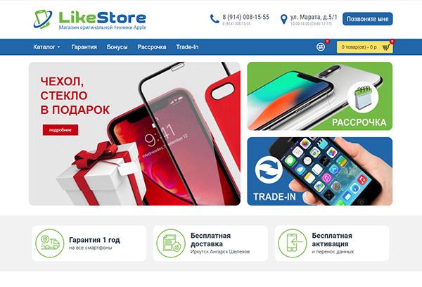 Интернет-магазин Likestore