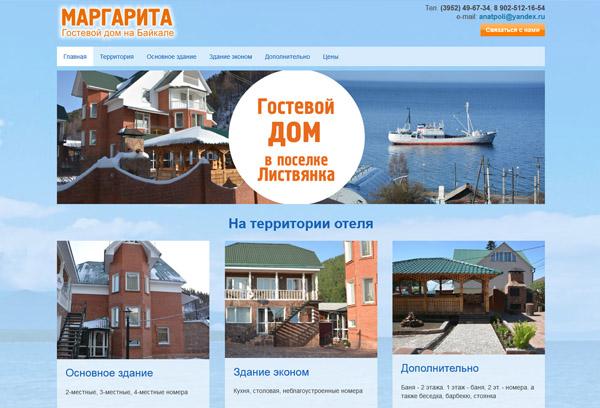 Сайт-визитка отеля
