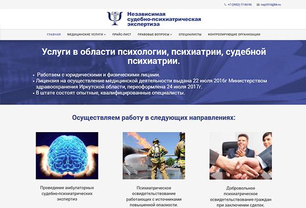 Разработка сайта центра судебной экспертизы