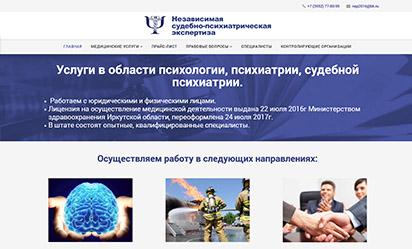 Сайт центра судебной экспертизы