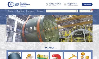 Разработка интернет магазина промышленной компании