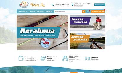 Разработка сайта магазина товаров для рыбалки