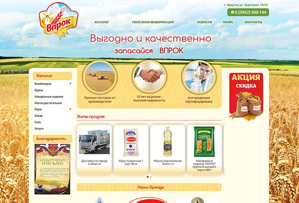 Создание сайта каталога, ТД Впрок